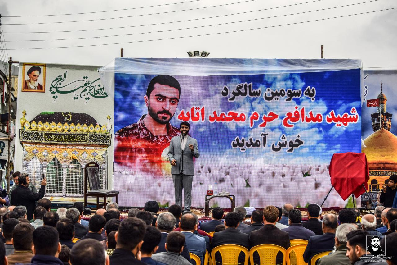 سومین سالگرد شهید مدافع حرم محمد اتابه برگزار شد+تصاویر