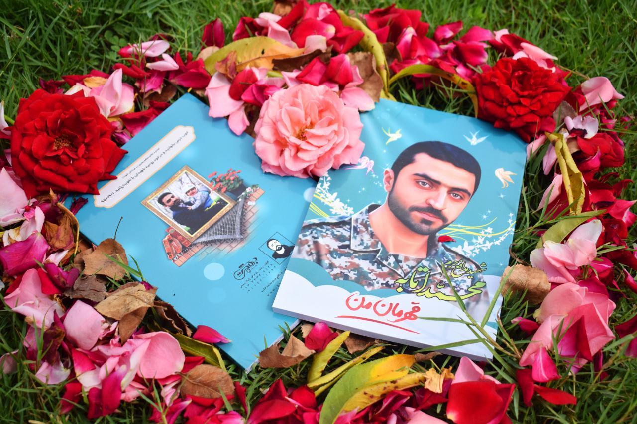 توزیع ۱۰۰۰جلد دفتر مشق با طرح شهید محمداتابه
