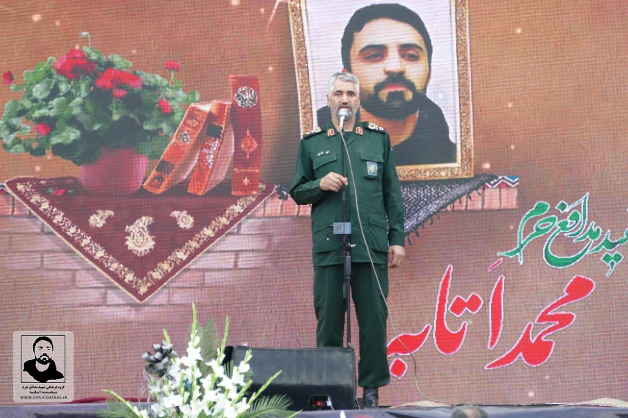 دومین سالگرد شهید مدافع حرم محمد اتابه برگزار شد-همراه با تصاویر